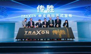 ZF и Foton откриха съвместен завод за трансмисии в Китай, авангардна автоматизация за товарни превозни средства