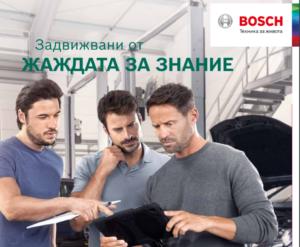 Bosch техническо обучение: Диагностика на Common Rail системи – други производители Siemens, Delphi, Denso