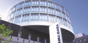 TOYO ще изгради завод за гуми на стойност 390 млн. евро в Сърбия