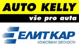 Елит Кар в процес на сливане с LKQ Corporation, чрез Auto Kelly