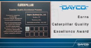 DAYCO печели награда за качество на CATERPILLAR