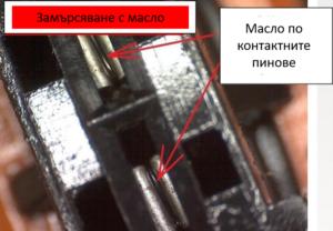 Повреди от масло на ламбда сензора